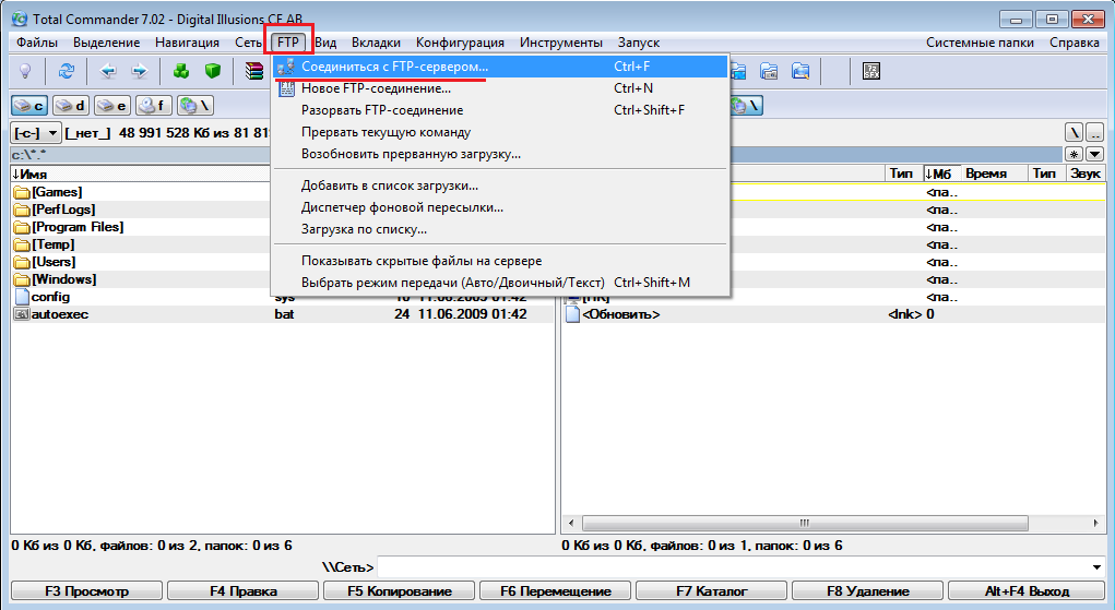 Резервное копирование файлов сйта