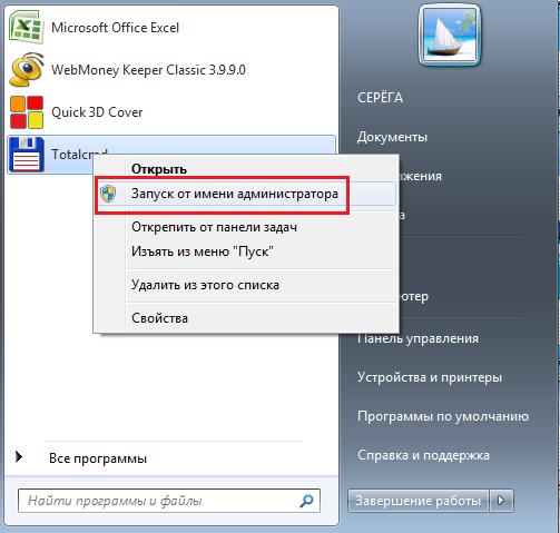 Резервное копирование файлов сайта
