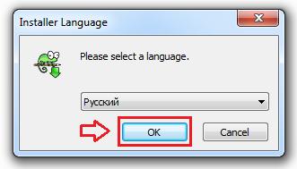 выбор языка уcтановки Notepad