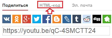 html-код видеофайла