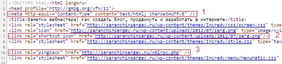 исходный код файла header.php