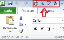 добавление функций в Excel