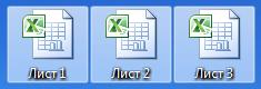 открытие нескольких файлов в Excel