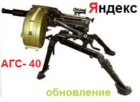 фильтр агс- 40