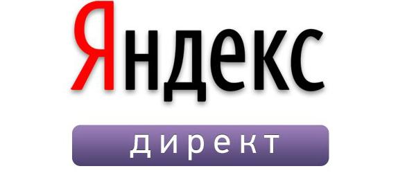 логотип Директа