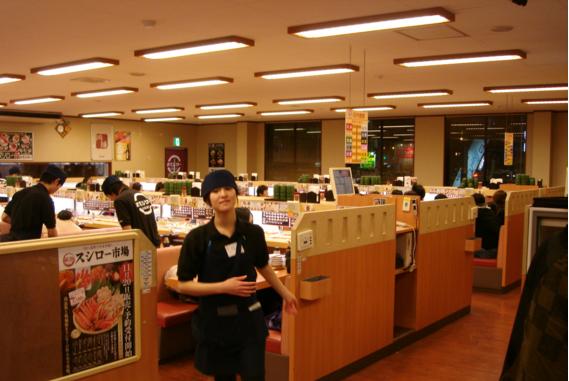 вежливое обслуживание в японии